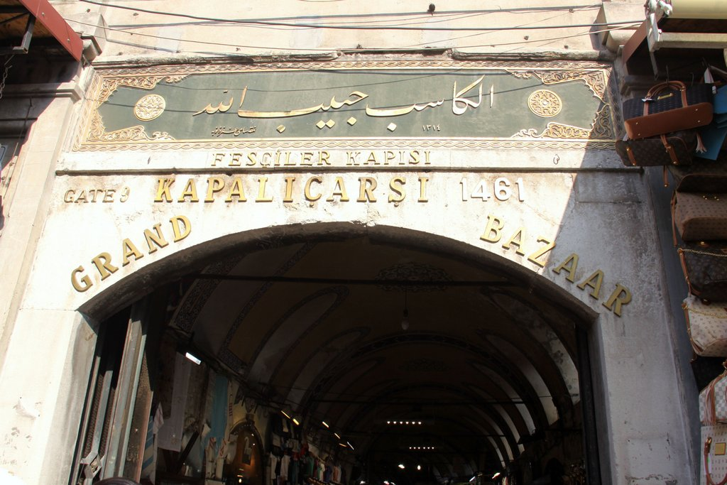 Back to the Grand Bazaar for Some Bargains
