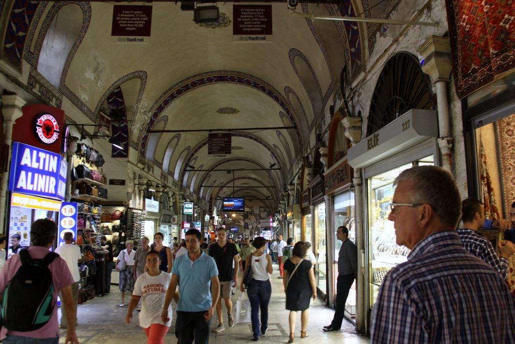 The Bazaar is Always Full of Tourists