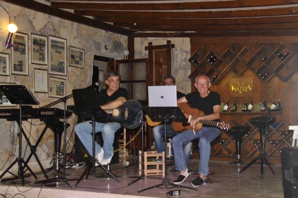 A Group of Musicians Started Playing During the Evening