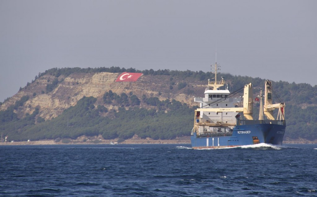 The Turkish Flag is Very Prominent in All Parts of Turkey