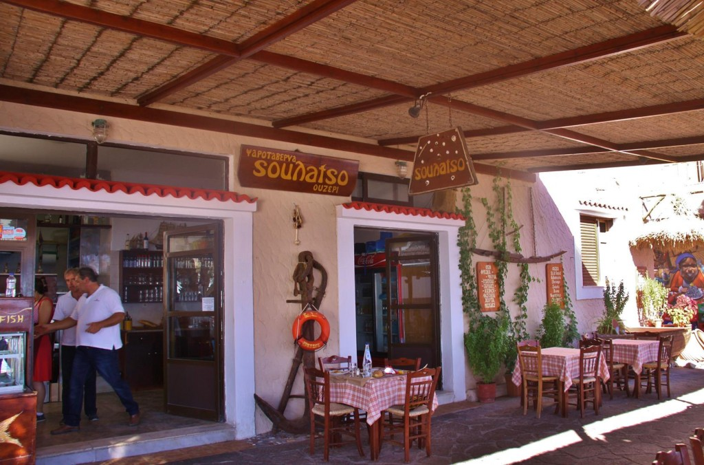 Continuing on and Heading South East we Stopped in the Seaside Town of Skala Eressos and had an Most Enjoyable Early Dinner at the Sounatso Taverna