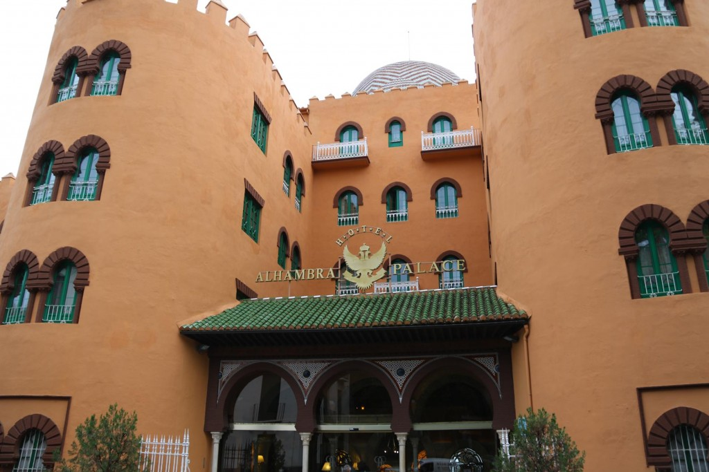 After an hour flight to Granada and then another half hour taxi trip from the airport we arrive at the Alhambra Palace Hotel